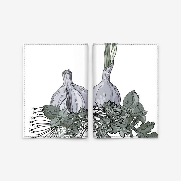 Обложка для паспорта «Комопзиция из головок чеснока и пряных трав в стилистике фуд-иллюстраций»