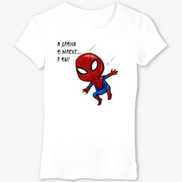 Футболка «Spiderman »