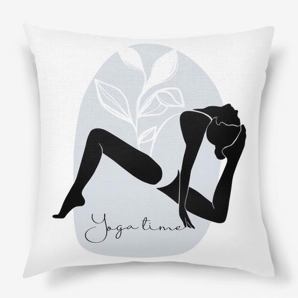 Подушка «Время для йоги»