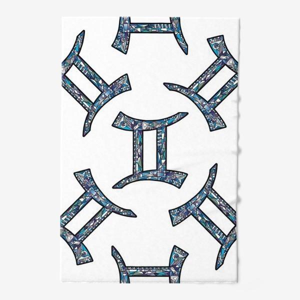 Полотенце «БЛИЗНЕЦЫ знак зодиака паттерн»