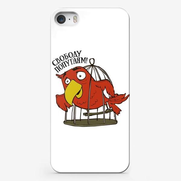 Чехол iPhone «Свободу попугаям!»