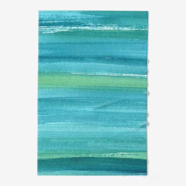 Полотенце «Морской акварельный фон»