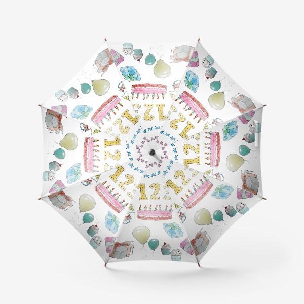 Зонт «Праздник»