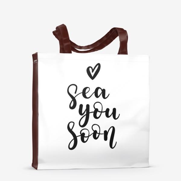 "Сумка-шоппер «Sea you soon - игра слов ""увидимся, море""»"