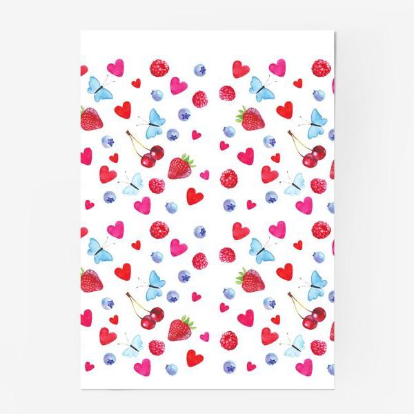 Постер «Сердечкиягодки»