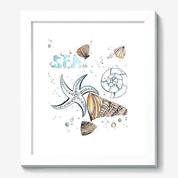 Картина «Море. Лето. Ракушки.»