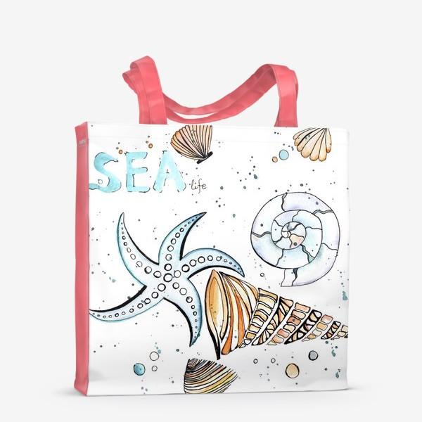 Сумка-шоппер «Море. Лето. Ракушки.»