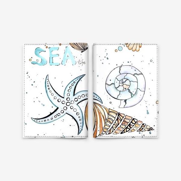 Обложка для паспорта «Море. Лето. Ракушки.»