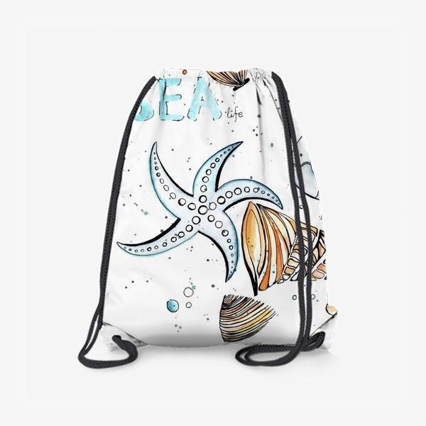 Рюкзак «Море. Лето. Ракушки.»