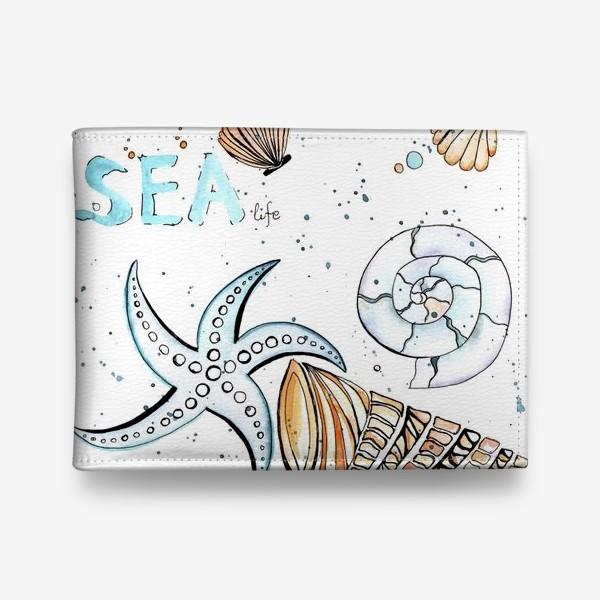 Кошелек «Море. Лето. Ракушки.»