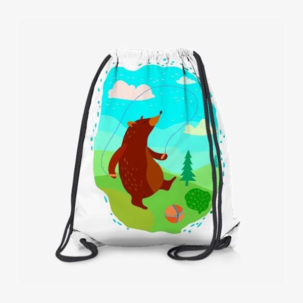 Рюкзак «Мишка скачет со скакалкой»