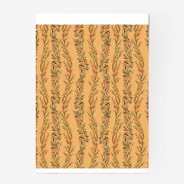 Постер «Оранжевое лето»