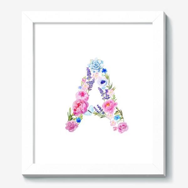 Картина «А»