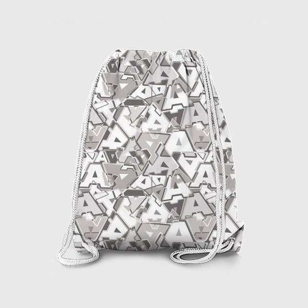 Рюкзак «Паттерн буквы А монохром чб»