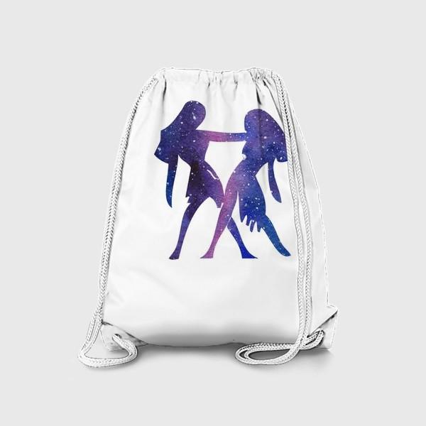 Рюкзак «Близнецы. Созвездие Знак зодиака»