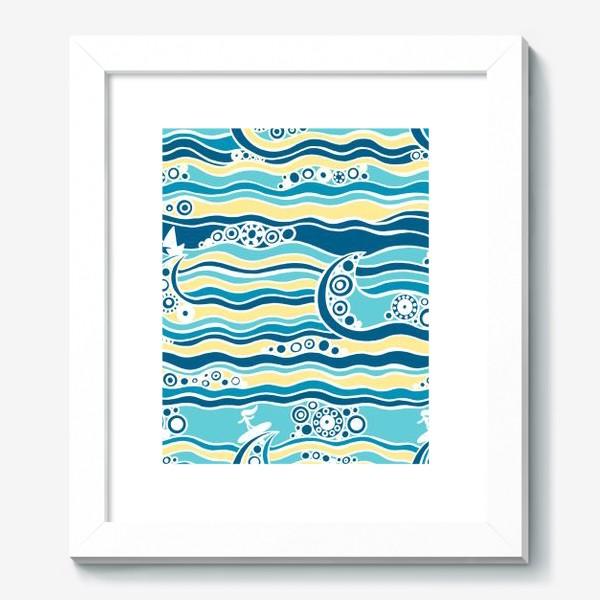 Картина «Морской паттерн»