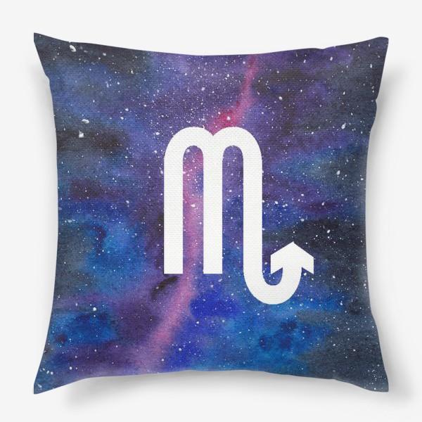 Подушка «Скорпион. Созвездие. Знак зодиака»