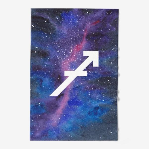 Полотенце «Стрелец. Созвездие. Знак зодиака»