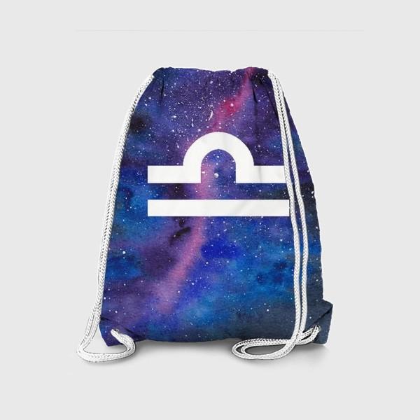 Рюкзак «Весы. Созвездие . Знак зодиака»