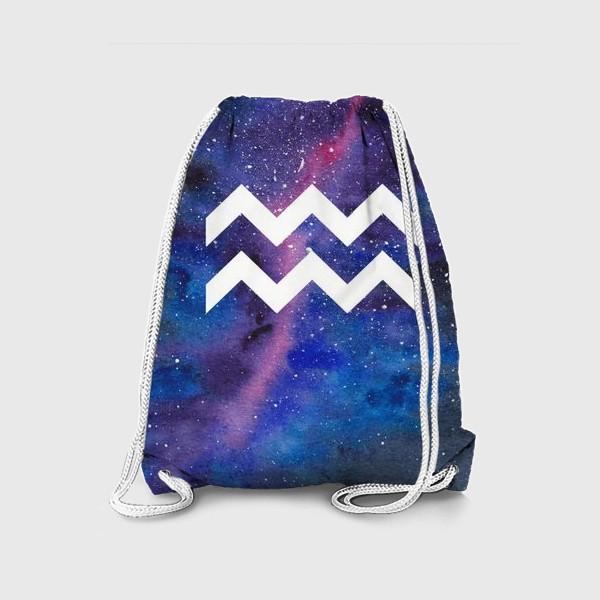 Рюкзак «Водолей. Созвездие. Знак зодиака»
