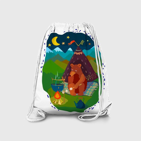 Рюкзак «Мишка сидит возле палатки у костра и жарит зефир. И варит суп. »