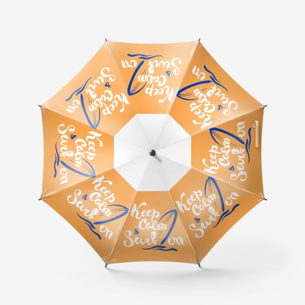 Зонт «Серфинг принт»