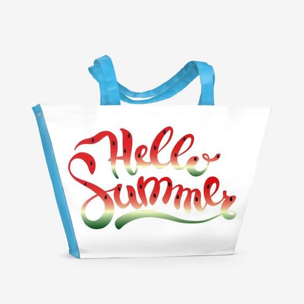 Пляжная сумка «Hello Summer летняя надпись»
