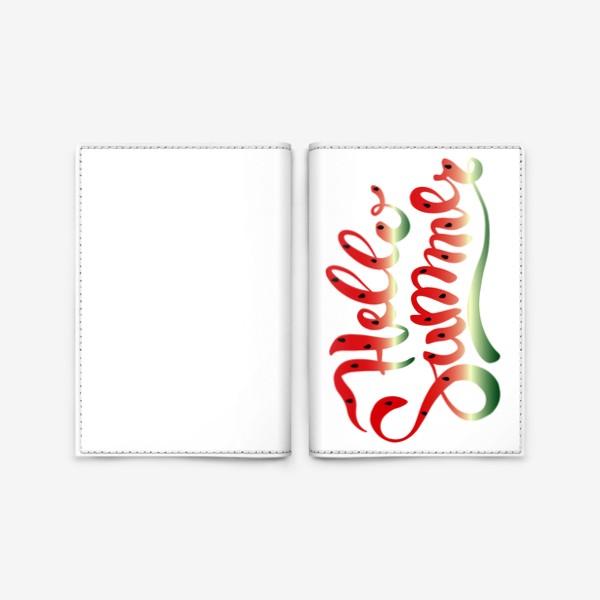 Обложка для паспорта «Hello Summer летняя надпись»