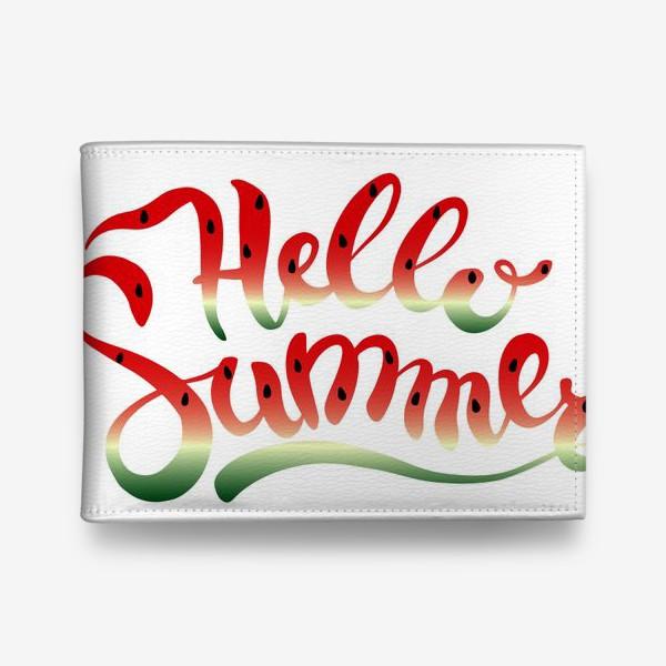 Кошелек «Hello Summer летняя надпись»