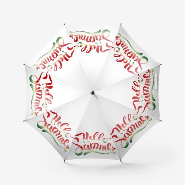 Зонт «Hello Summer летняя надпись»