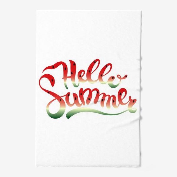 Полотенце «Hello Summer летняя надпись»