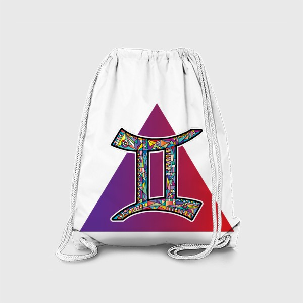 Рюкзак «БЛИЗНЕЦЫ знак зодиака яркий»