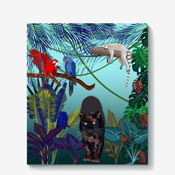 Холст «Дикие джунгли зовут »
