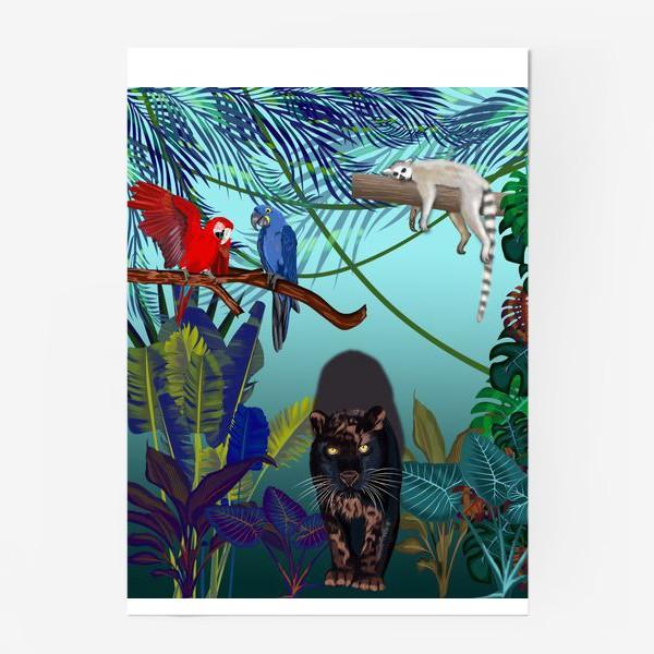 Постер «Дикие джунгли зовут »