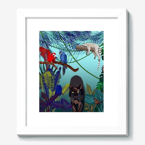 Картина «Дикие джунгли зовут »