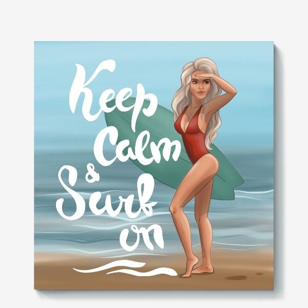 Холст «Keep calm and surf on»