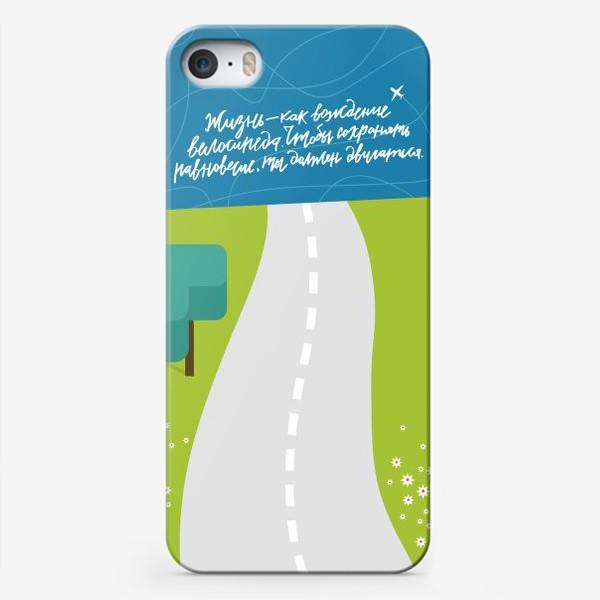 Чехол iPhone «ЧТОБЫ СОХРАНЯТЬ РАВНОВЕСИЕ, ТЫ ДОЛЖЕН ДВИГАТЬСЯ.»