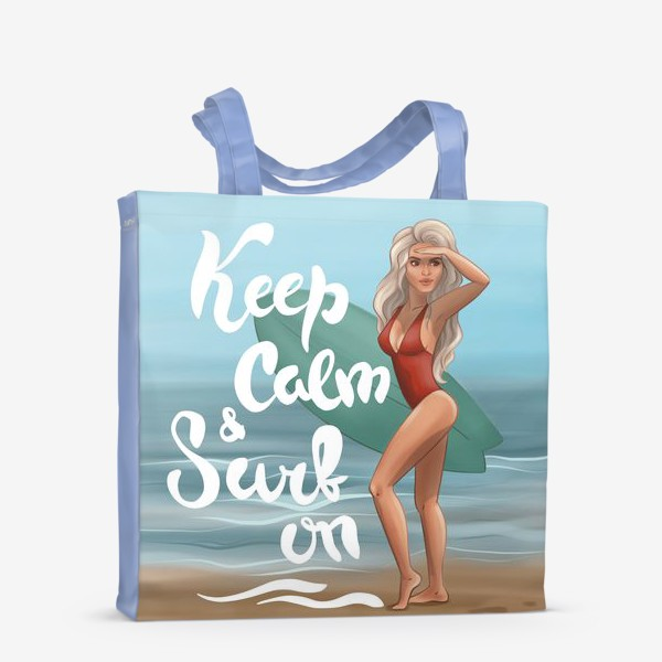 Сумка-шоппер «Keep calm and surf on»