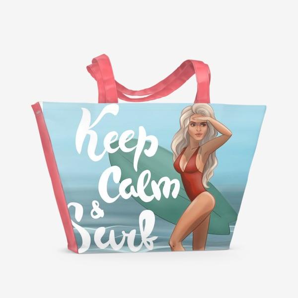 Пляжная сумка «Keep calm and surf on»