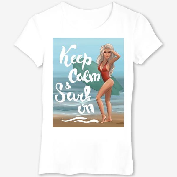 Футболка «Keep calm and surf on»