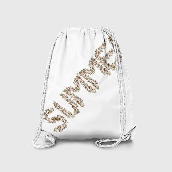 Рюкзак «Лето»