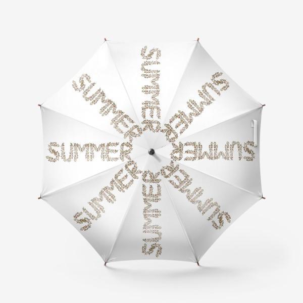 Зонт «Лето»