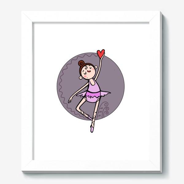 Картина «Балерина »