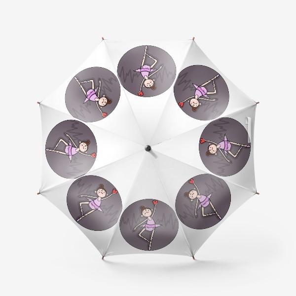 Зонт «Балерина - биение сердца.»