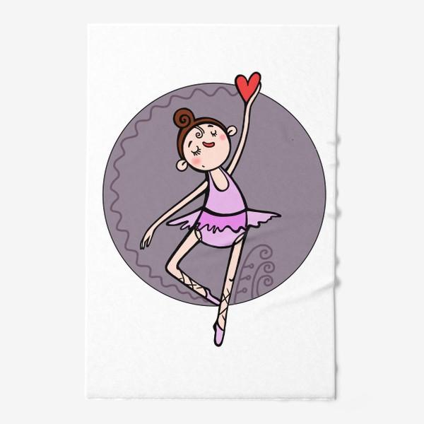 Полотенце «Балерина »