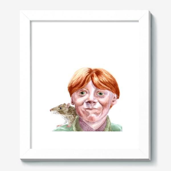 Картина «Рон Уизли из Гарри Поттера  и его крыса Короста»