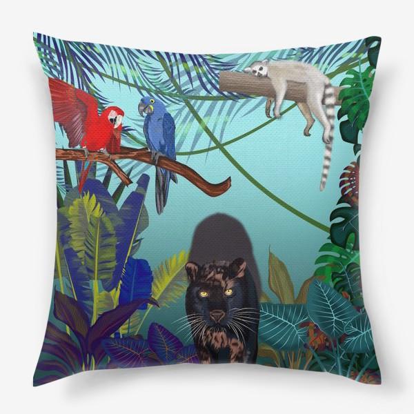 Подушка «Дикие джунгли зовут »