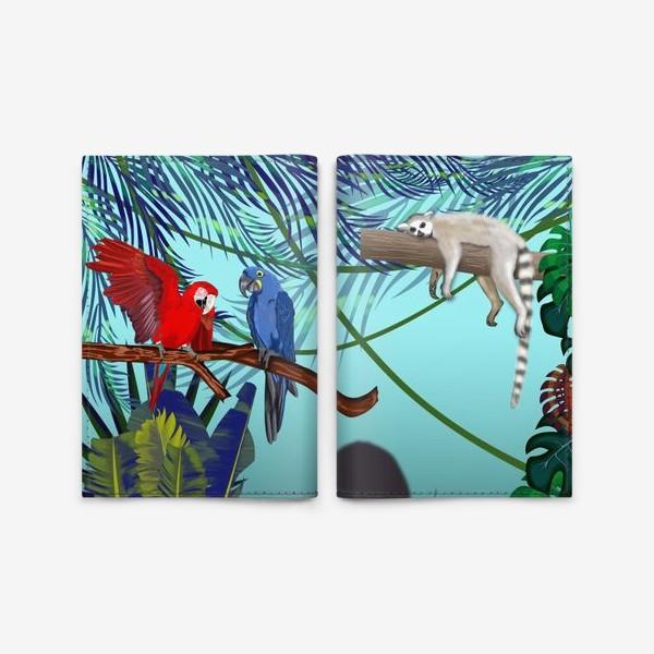 Обложка для паспорта «Дикие джунгли зовут »