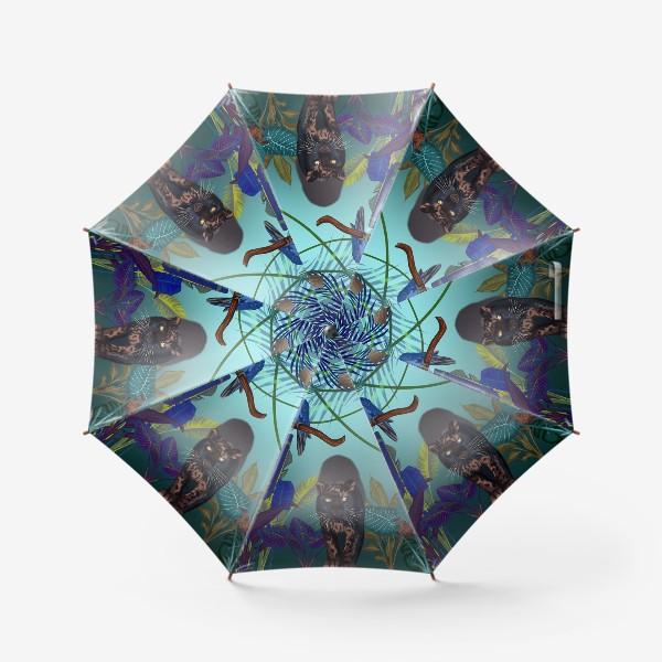 Зонт «Дикие джунгли зовут »