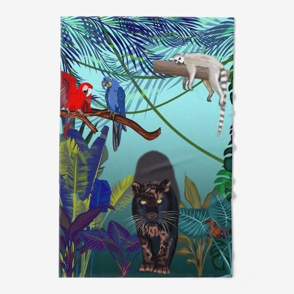 Полотенце «Дикие джунгли зовут »